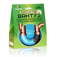 "Биосостав ""Вантуз"" для очистки канализационных труб, 5*20 г."