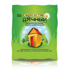 """Биосостав """"Дачный"""" для дачных туалетов и выгребных ям, 50 г."""