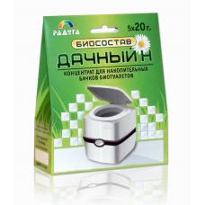 """Биосостав """"Дачный-Н"""" для накопительных бачков, 5*20 г."""
