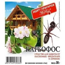 КАРБОФОС 30 г