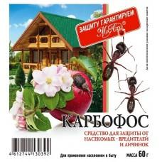 КАРБОФОС 60 г
