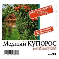 МЕДНЫЙ КУПОРОС пакет 100 г