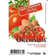 ОКСИХОМ порошок 10 г