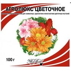 АГРОЛЮКС 100 г Цветочное минеральное удобрение