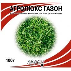 АГРОЛЮКС 100 г Газон минеральное удобрение