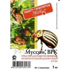 МУССОН ампула 1 мл в пакете