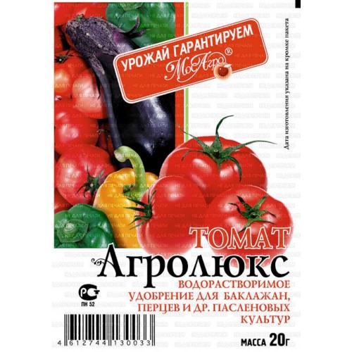 Доставка в Нижний Новгород.