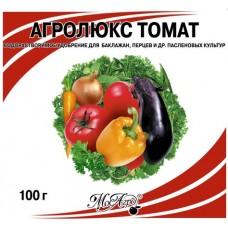 АГРОЛЮКС 100 г Томат минеральное удобрение