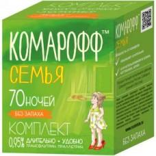 Комарофф Комплект от комаров СЕМЬЯ 70 ночей, без запаха, прибор +  флакон 45 мл