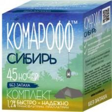 Комарофф Комплект от комаров СИБИРЬ 45 ночей, без запаха, прибор + флакон 30 мл