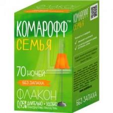 Комарофф Жидкость от комаров СЕМЬЯ 70 ночей, без запаха, 45 мл