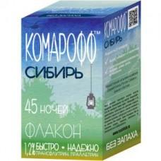 Комарофф Жидкость от комаров СИБИРЬ 45 ночей, без запаха, 30 мл