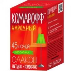 Комарофф Жидкость от комаров НАРОДНЫЙ 45 ночей, без запаха, 30 мл